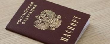 Микрозайм по паспорту - один из самых востребованных