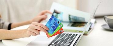 Займ онлайн: еще о преимуществах