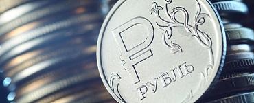 """В России могут появиться """"цифровые рубли"""""""