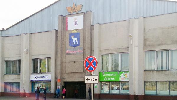 Офис Автовокзал г. Йошкар-Ола