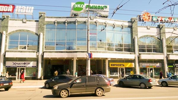 Офис Центральный рынок