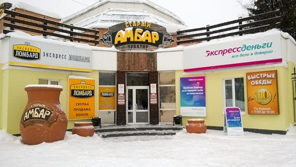 Офис Комсомольская, 124М