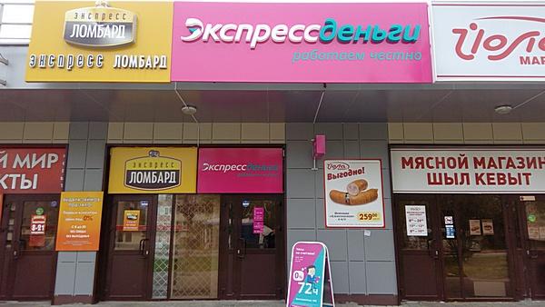 Офис Красноармейская, 105Б
