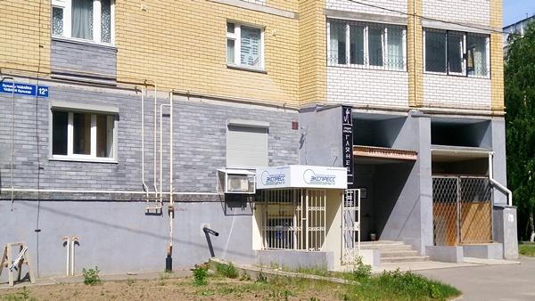 Офис  Центральный офис в г. Йошкар-Ола