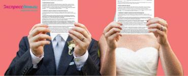 Как управлять бюджетом семьи и стоит ли заключать брачный договор