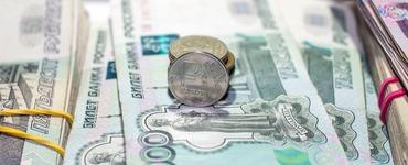 Крупные займы: особенности оформления
