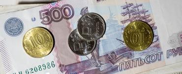 Налог с кредита и расчет материальной выгоды по беспроцентному займу
