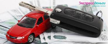 Почему банке реже одобряют автокредиты