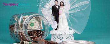 Свадебное торжество в кредит - насколько это актуально