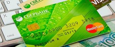 Займ онлайн - эффективный финансовый инструмент