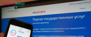 10 000 рублей на детей получит каждый россиянин