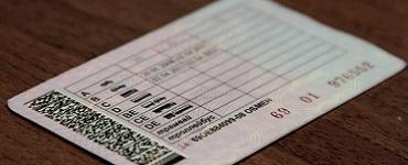 Банкам могут разрешить идентифицировать клиентов по водительскому удостоверению вместо паспорта