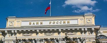 ЦБ РФ напоминает: заемщик может отказаться от дополнительных платных услуг