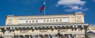 ЦБ РФ с 1 июля отменяет рекомендацию принимать карты с истекшим сроком действия