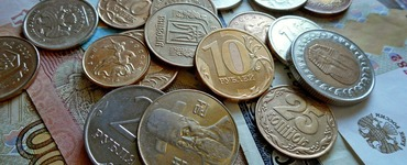 Фальшивые пятитысячные изымаются Центробанком в огромных количествах