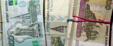 Кредиты и долги современных россиян