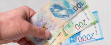 Новые банкноты стабильно входят в обращение
