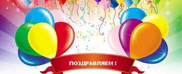 "Определены победители Акции ""Шашлык-башлык"""