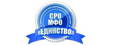 """СРО """"Единство"""" """"взялась"""" за """"черных"""" кредиторов"""