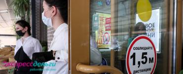 Теперь посетить кафе и рестораны Москвы можно только с прививкой или ПЦР
