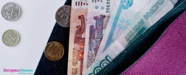 В России увеличили прожиточный минимум на 2022 год