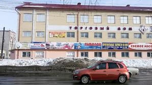 """Офис ТЦ """"Эконом"""""""