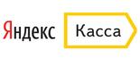 Яндекс.Касса