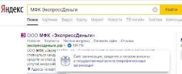 список мфо онлайн на картубанк россельхозбанк кредит наличными условия кредитования